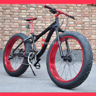 Dirt Bike Style Bicycle With Fat Tires 1303 Cool Wholesale